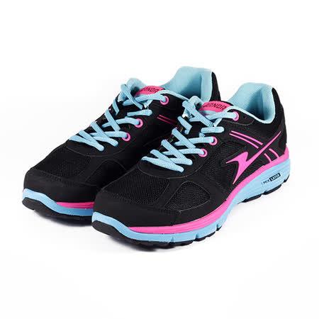 (女) ARNOR 42300輕量雙密度避震慢跑鞋 黑粉 鞋全家福