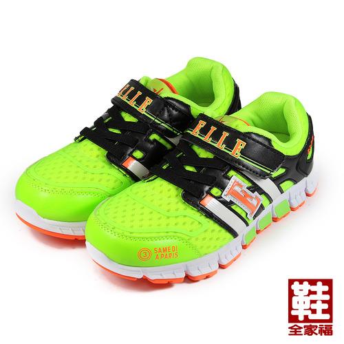 (大童) ELLE 輕量競速運動鞋 螢光綠黑 鞋全家福