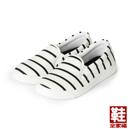 (女) GIOVANNI VALENTINO 橫紋套式休閒鞋 白 鞋全家福