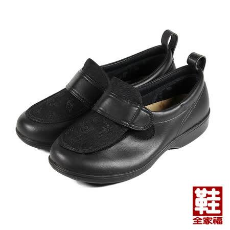 (女) MOONSTAR PASTEL樂活介護鞋 黑 鞋全家福