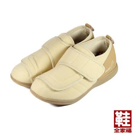 (女) MOONSTAR PASTEL黏帶介護鞋 米白 鞋全家福