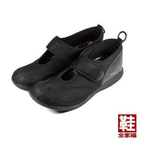 (女) MOONSTAR PASTEL黏帶介護鞋 黑 鞋全家福