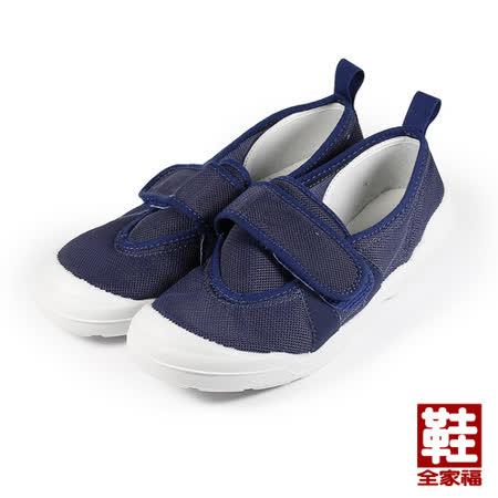 (女) MOONSTAR 多功能便鞋 藍 鞋全家福