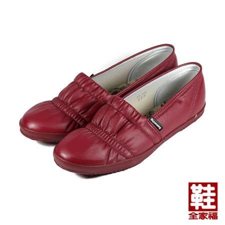(女) MOONSTAR 多功能套式便鞋 酒紅 鞋全家福