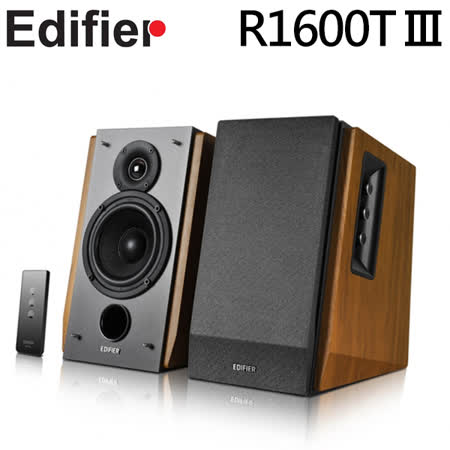 Edifier 造型時尚 極具現代美感 二件式喇叭(R1600TIII)