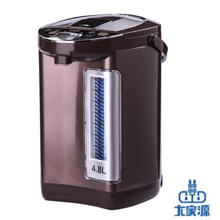 【開箱心得分享】gohappy大家源 三段定溫電熱水瓶 TCY-2325價格遠 銀 官網 首頁
