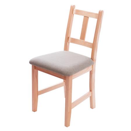 [自然行]- Avigons南法原木椅(溫暖柚木色)淺灰色椅墊