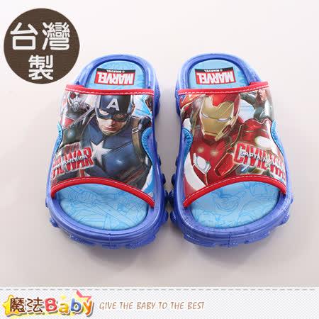 魔法Baby~兒童拖鞋 台灣製美國隊長授權正版兒童拖鞋 sa65036