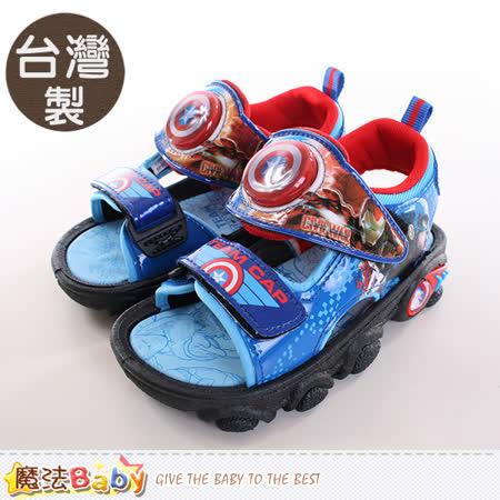 魔法Baby~兒童涼鞋 台灣製美國隊長正版閃燈運動涼鞋 sa65076