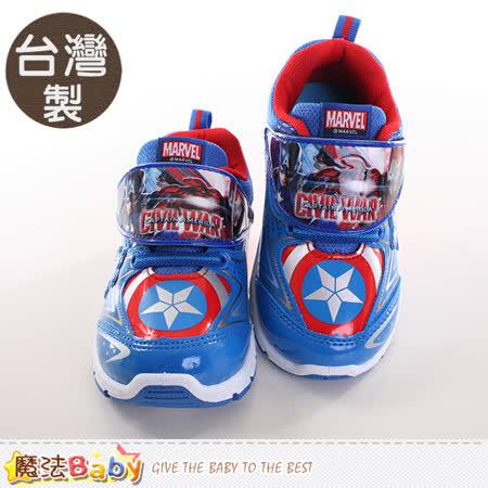 魔法Baby~男童鞋 台灣製美國隊長正版閃燈運動鞋 sa65106