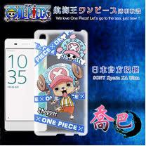 日本東映授權正版航海王 SONY Xperia XA Ultra  透明軟式手機殼(封鎖喬巴)
