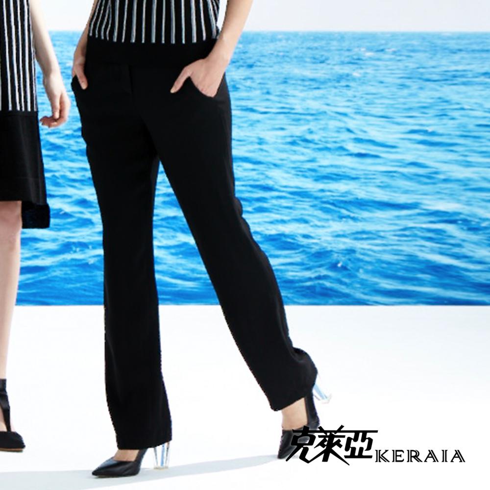 【克萊亞KERAIA】都會風格簡約長褲
