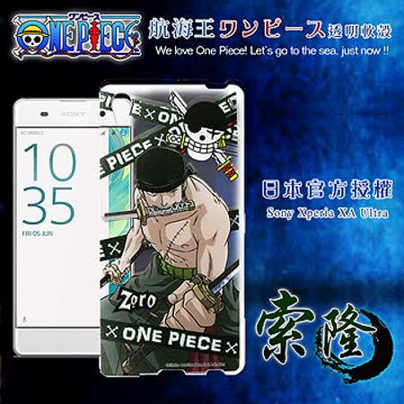 日本東映授權正版航海王 SONY Xperia XA Ultra 透明軟式手機殼(封鎖索隆)