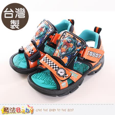 魔法Baby~男童涼鞋 台灣製機器戰士正版閃燈涼鞋 sa66002