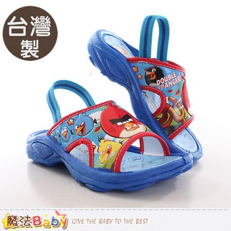 魔法Baby~兒童拖鞋 台灣製憤怒鳥授權正版拖鞋 sa66706