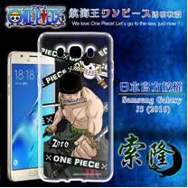 日本東映授權正版航海王 Samsung Galaxy J5 (2016) / J510 透明軟式手機殼(封鎖索隆)