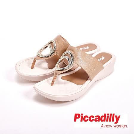 Piccadilly 低調奢華金屬裝飾低跟夾腳鞋-棕(另有紅、黃)