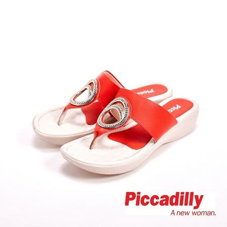 Piccadilly 低調奢華金屬裝飾低跟夾腳鞋-紅(另有棕、黃)