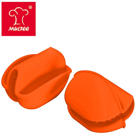 【MULTEE摩堤_鑄鐵鍋系列用品】矽晶防燙小手套(橘)
