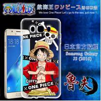 日本東映授權正版航海王 Samsung Galaxy J5 (2016) / J510   透明軟式手機殼(封鎖魯夫)