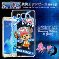 日本東映授權正版航海王 Samsung Galaxy J5 (2016) / J510  透明軟式手機殼(封鎖喬巴)