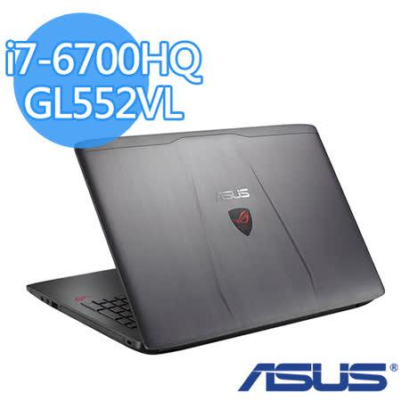 【福利品】ASUS 華碩 GL552VL 15.6吋FHD i7-6700HQ 8G記憶體 1TB+128G SSD W10 GTX965M 獨顯4G 電競筆電