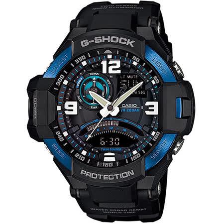 CASIO卡西歐 G-SHOCK  數位羅盤多功能男用飛行腕錶/GA-1000-2B
