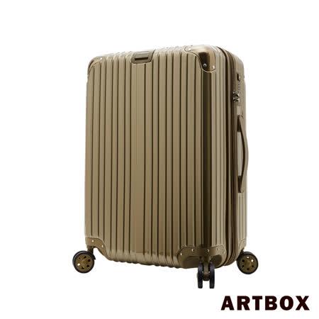 【ARTBOX】沐夏星辰 - 20吋PC鏡面可加大旅行/行李箱 (墨綠金)