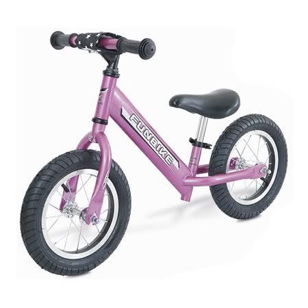 【台灣 ilovekids】FUNbike滑步車-鬱金紫