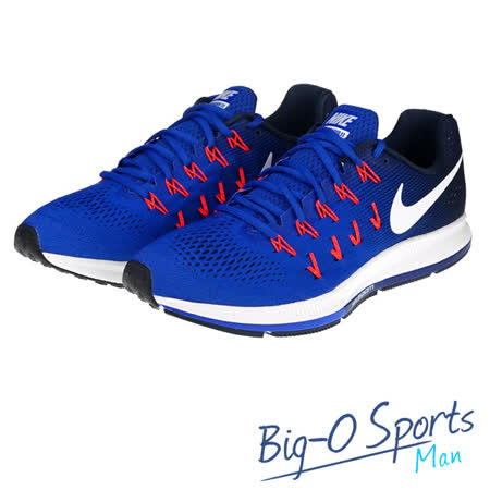 NIKE 耐吉 NIKE AIR ZOOM PEGASUS 33 慢跑鞋 男 831352401