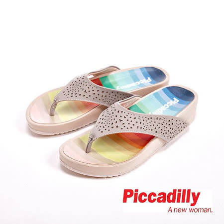 Piccadilly 雕花設計夾腳拖鞋女鞋 卡其(另有黃、粉)