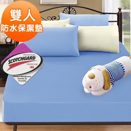 J-bedtime【時尚藍】3M吸濕排汗X防水透氣網眼布雙人床包式保潔墊