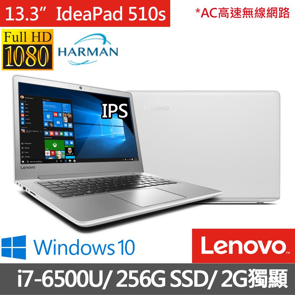 Lenovo IdeaPad 510s 13.3吋《256GSSD》i7-6500U 2G獨顯 FHD Win10輕薄筆電(80SJ001YTW)