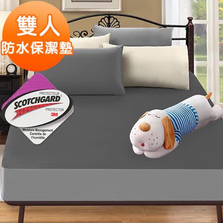J-bedtime【時尚灰】3M吸濕排汗X防水透氣網眼布雙人床包式保潔墊