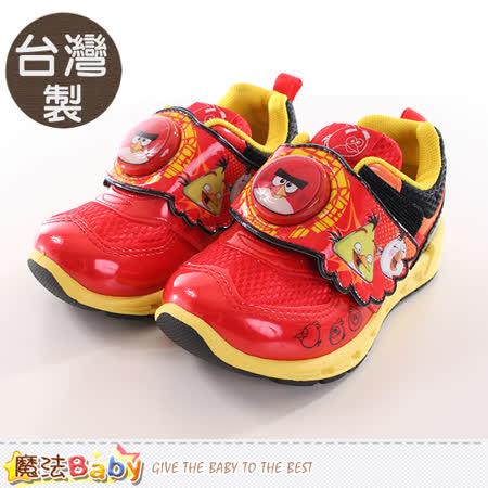魔法Baby~童鞋 台灣製憤怒鳥正版閃燈運動鞋 sa66802