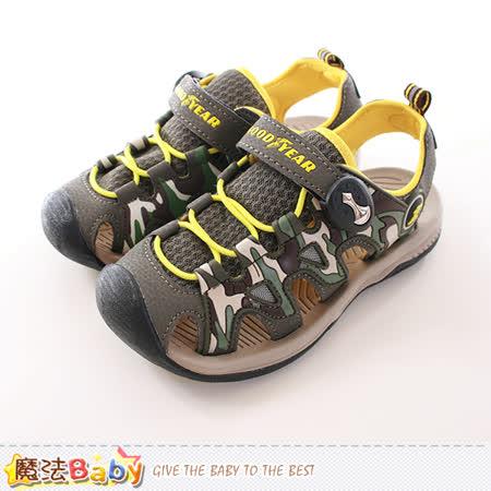 魔法Baby~男童運動鞋 水陸兩用護趾運動鞋 sa68615