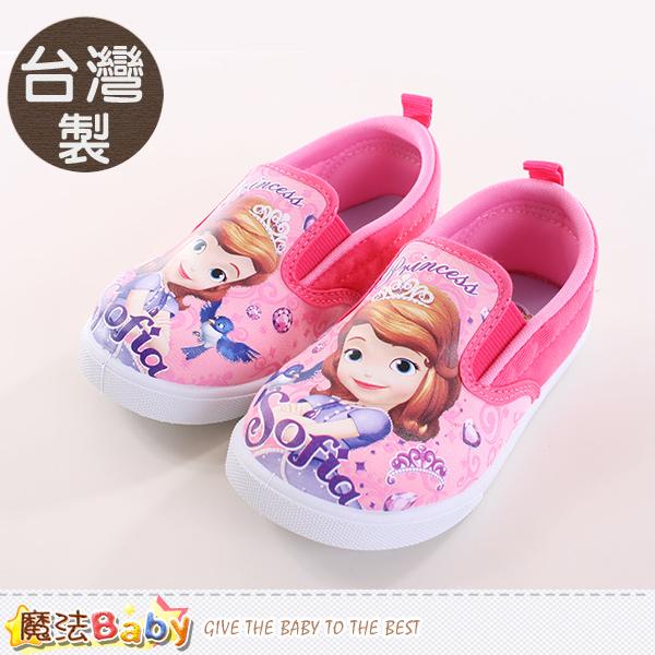 魔法Baby~女童鞋 台灣製蘇菲亞公主正版帆布鞋 sa67703