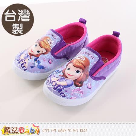 魔法Baby~女童鞋 台灣製蘇菲亞公主正版帆布鞋 sa67707