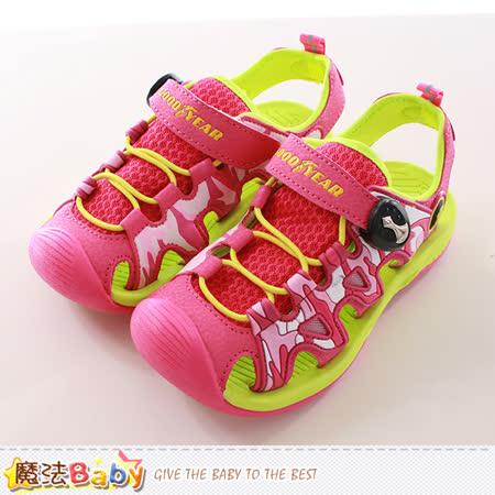 魔法Baby~女童運動鞋 水陸兩用護趾運動鞋 sa68612