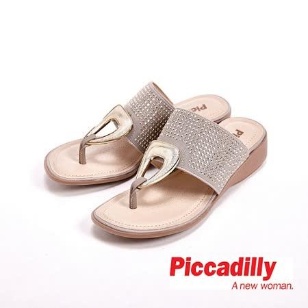 Piccadilly 貼鑽楔型跟夾腳拖鞋 女鞋 灰(另有咖、橘)