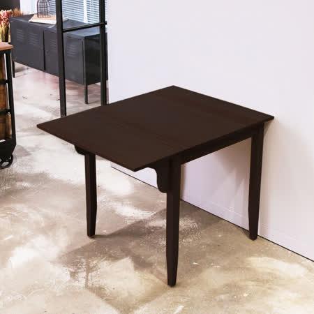 [自然行]-單邊實木延伸桌74x98cm(焦糖色)