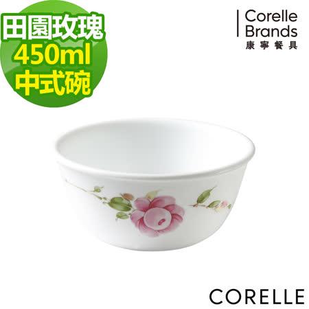 (任選) CORELLE 康寧田園玫瑰450ml中式碗