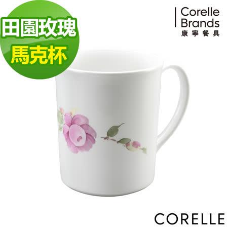 (任選) CORELLE 康寧田園玫瑰馬克杯