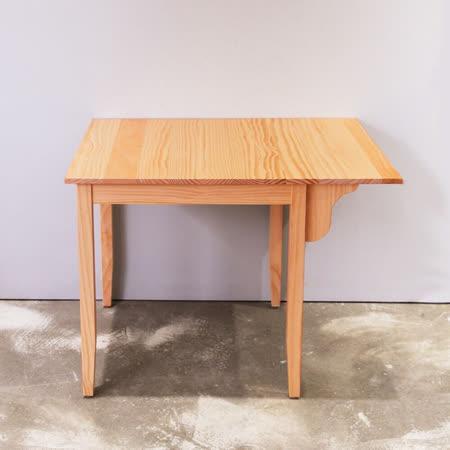 [自然行]-單邊實木延伸桌74x98cm(溫暖柚木色)