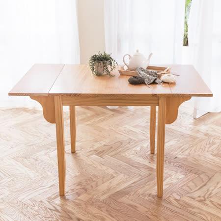 [自然行]-雙邊實木延伸桌74x122cm(扁柏自然色)