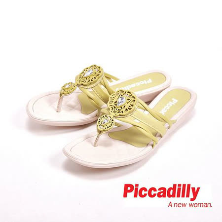Piccadilly 貼鑽平底夾腳拖鞋 女鞋 黃(另有黑、橘)