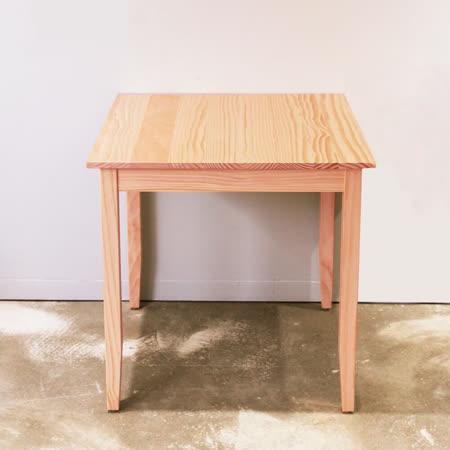 [自然行]-實木桌74x74cm (溫暖柚木色)