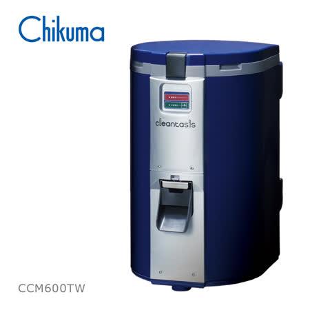 【日本原裝】Chikuma 家用廚餘機 CCM600TW 室內/室外型