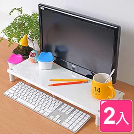 【方陣收納】高質烤漆金屬桌上螢幕架/鍵盤架(白色2入)