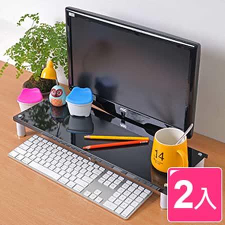 【方陣收納】高質烤漆金屬桌上螢幕架/鍵盤架(黑色2入)